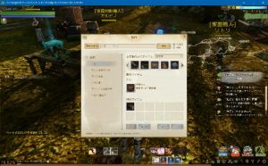 archeage-seisaku02-640x396