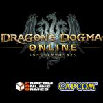 ドラゴンズドグマオンラインのオンラインゲーム体験記