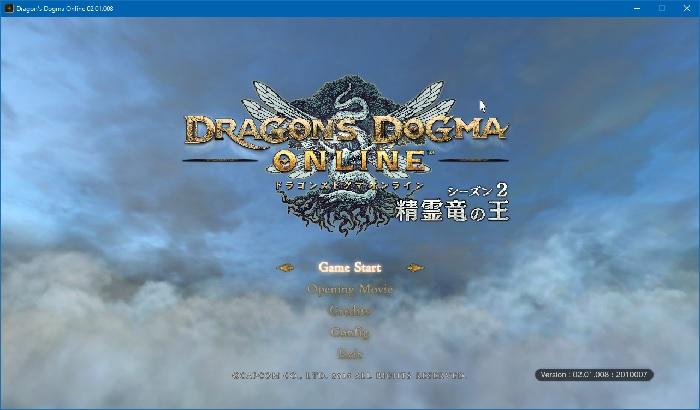 dragonsdogmaonline startpage