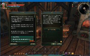 c9-craft01-700x434