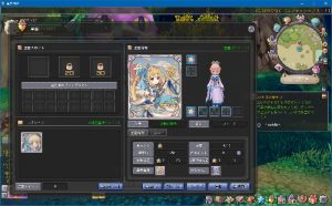 seikaishinwa-seirei01-700x434