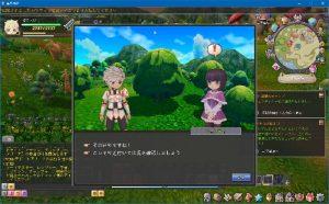 seikaishinwa-worldquest03-700x434