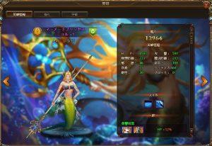 LoA-healer01-799x545