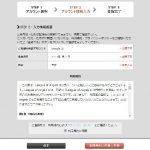 LoA-kiyaku-594x547