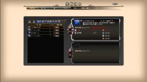 fafnir-kyoukaro03-800x449