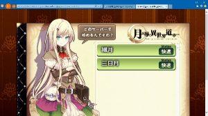 tsukimichi-server-600x335